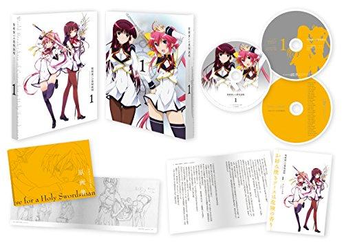 聖剣使いの禁呪詠唱 < ワールドブレイク > Vol.1 [Blu-ray]