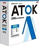 ATOK 2016 for Windows [ベーシック] 通常版