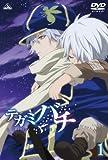 テガミバチ DVD 01巻 1/27発売