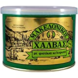 Macedonian Halva Greek Halva with Pistachio Nuts Net Weight 500gr tin can