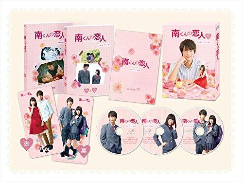 南くんの恋人~my little lover ディレクターズ・カット版 Blu-ray BOX1(3枚組:本編DISC2枚+特典DISC1枚)