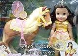 Disney Toddler Belle and Phillipe ディズニー プリンセス 美女と野獣  ドールセット ベル と お馬さん 可愛い 楽しい お人形さん プレゼントに 女の子 大喜び