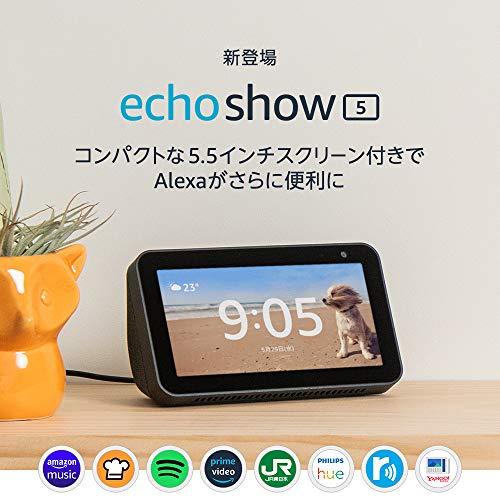 Amazon、5.5インチ液晶搭載のスマートスピーカー「Echo Show 5」発表