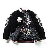 (ビルバン)BILLVAN スカジャン リバーシブル スーベニアジャケット 白虎×日本地図 BLACK SJ―001 ビルバン メンズ アメカジ 40(L) ブラック