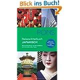 PONS Reisewörterbuch Japanisch Reisewörterbuch und Sprachführer mit interkulturellen Tipps