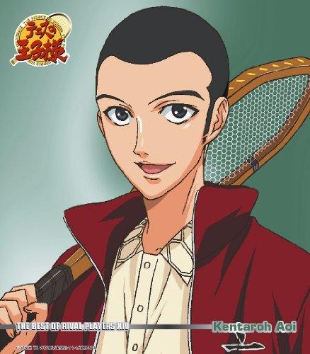 テニスの王子様 -THE BEST OF RIVAL PLAYERS XIV Kentaroh Aoi [MAXI]