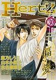 HertZ VOL.30 (30) (ミリオンコミックス)