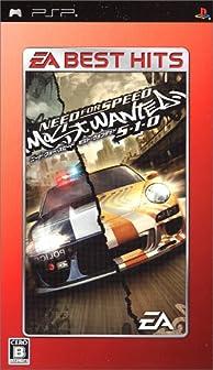 EA BEST HITS ニード・フォー・スピード モスト・ウォンテッド5・1・0