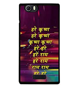 Hare Krishna 2D Hard Polycarbonate Designer Back Case Cover for Micromax Canvas Nitro 2 E311
