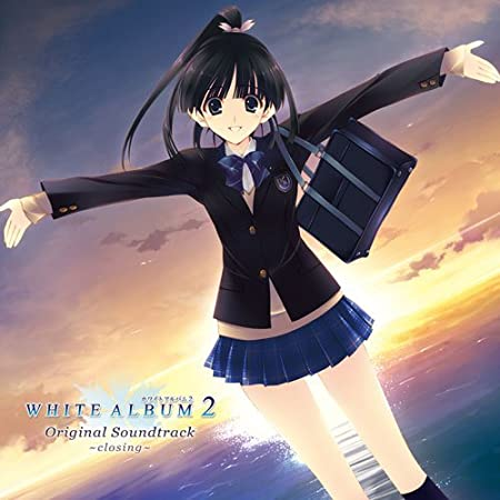 WHITE ALBUM2 ORIGINAL SOUNDTRACK~closing~