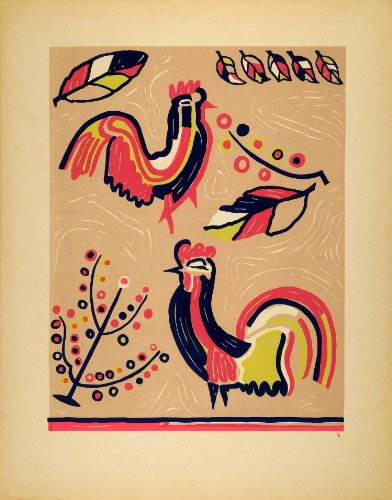 1948 Original Serigraph Finnish Farm Rug Design Art Chickens Leaves Wisconsin - Original Serigraph