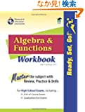 Algebra & Functions: Master the Subject With Review, Practice & Drills (Ready, Set, Go!)