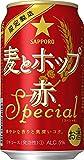 サッポロ 麦とホップ<赤>Special 350ml×24本