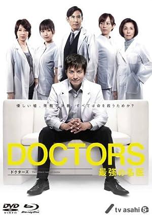 DOCTORS 最強の名医 Blu-ray BOX