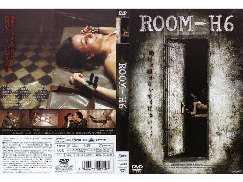 ROOM-H6   [DVD]