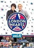 ロンドンハーツ④ [DVD]