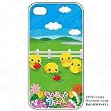 【受注生商品】ちょこっとファーム ほんわかファーム iPhone4S/4 ケース ハード ドリコム(1000000000774)