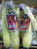フィリピン産甘熟王バナナ2袋入り ランキングお取り寄せ