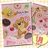 A6手帳2010年スケジュール帳(スージーズー/スイーツ)SZ-32644