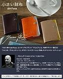 小さい財布 abrAsus(アブラサス)× Orobianco(オロビアンコ)代表デザイナー ジャコモ氏監修