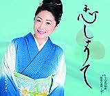 十六夜円舞曲-石川さゆり