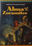 Animated Stories From the Book of Mormon: Alma and the Zoramites