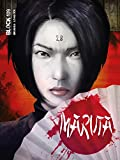 """Afficher """"Block 109 Maruta"""""""