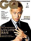 GQ JAPAN (ジーキュー ジャパン) 2014年 07月号 [雑誌]