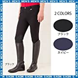 Waldhausen(ヴァルドハウゼン)ELT キュロット 膝革 メンズ ブラック EU46 【乗馬用品】【馬具】【201312】