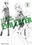 コミックス / KOJINO のシリーズ情報を見る