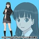 TVアニメ「アマガミSS」エンディングテーマ6 タイトル未定(特別盤)