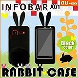 iida INFOBAR A01用 【ウサギケース ラビットしっぽ付】 ブラック :インフォバー SHARP
