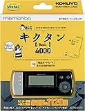 コクヨS&amp;T 電子暗記カード <メモリボ> キクタン Basic4000 黒 NS-DA1-52D