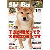 Shi-Ba (シーバ) 2016年 01月号 [雑誌]