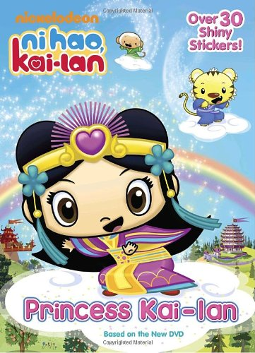 Princess Kai-Lan (Ni Hao, Kai-lan) (Hologramatic Sticker Book), Buch