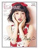 LARME(ラルム)009 2014年05月号[雑誌]