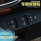 Amazon.co.jp車の窓リフト スイッチ ボタン abs クローム トリム用レクサス es 200 250 300 h 350CT 200 h車の ステッカー車の アクセサリー