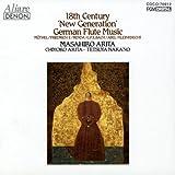 18世紀ドイツ「新世代」のフルート音楽