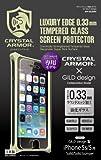 【GILD designバンパー専用強化ガラス】【API-GLD001】 クリスタルアーマー GILD design専用 0.33mm ラウンドエッジ強化ガラス 液晶保護 for iPhone 5S / 5