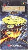 echange, troc Populous - Super Famicom - JAP