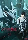 シドニアの騎士 一 [DVD]