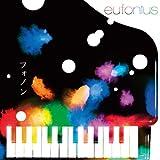 eufoniusの最新アルバム「フォノン」11月23日リリース