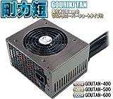 サイズ 剛力短600W GOUTAN-600