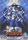 電子戦隊デンジマン VOL.2[DVD]