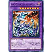 遊戯王 GS03-JP008-NR 《キメラテック・フォートレス・ドラゴン》 N-Rare