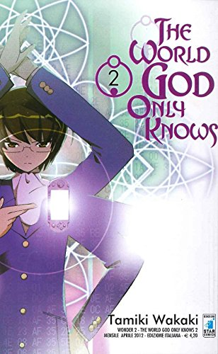 The world god only knows: 2