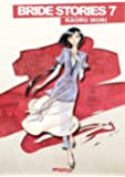 Bride Stories - Latitudes Vol.7