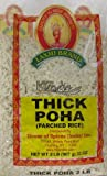 Laxmi Thick Poha 32oz (Flattened Rice )