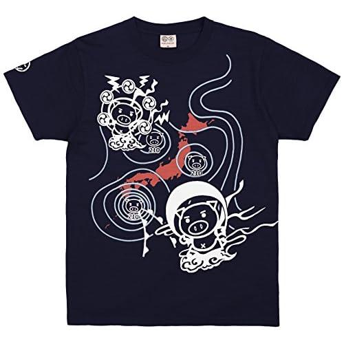 (ブーテンショウテン)BUDEN SHOTEN 豊天商店 風神雷神天気図半袖Tシャツ BU1152002  94藍 LL