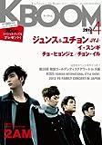 KBOOM (ケーブーム) 2012年4月号